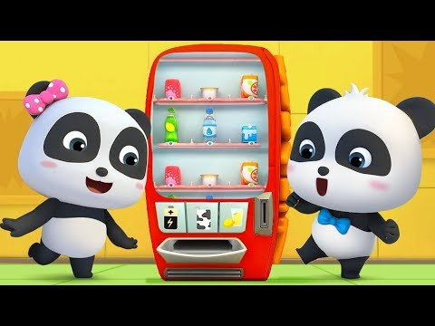 What's in Vending Machine? | Magical Chinese Character | Kids Cartoon | Babies Videos | BabyBus