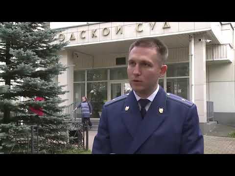 Гатчинский городской прокурор поддержал ходатайство об аресте подозреваемого в сексуальном насилии над маленькой девочкой