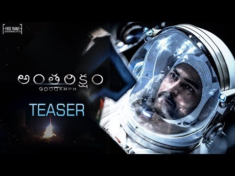 Antariksham-Movie-Teaser