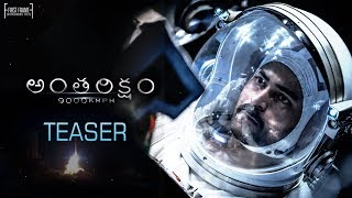 Antariksham Movie Teaser