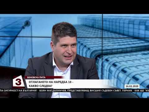 Беновска пита, 16.02.2020 г.: Гост е Росен Бъчваров, говорител на НАП