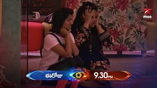Ali-Baba Bhaskar shocking fight- Bigg Boss Telugu 3..