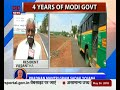 Modi 4 yrs Govt:  Road Connectivity to remote villages