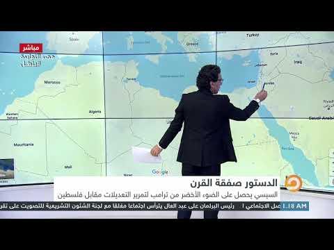 بالفيديو..خرائط للأراضي التي ستتنازل عنها