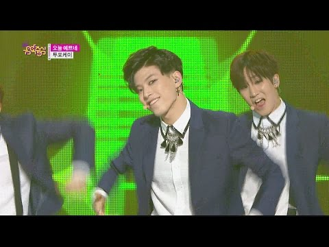 [HOT] 24K - Hey You, 투포케이 - 오늘 예쁘네, Show Music core 20150502