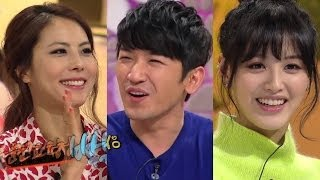Hello Counselor Ep.161