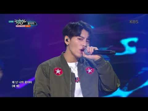 뮤직뱅크 Music Bank - 꽃이야 - JBJ (My Flower - JBJ).20180126