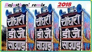new rajasthani remix dj song 2019..
