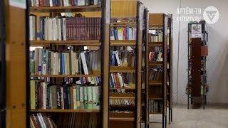 Полный апгрейд городской библиотеки