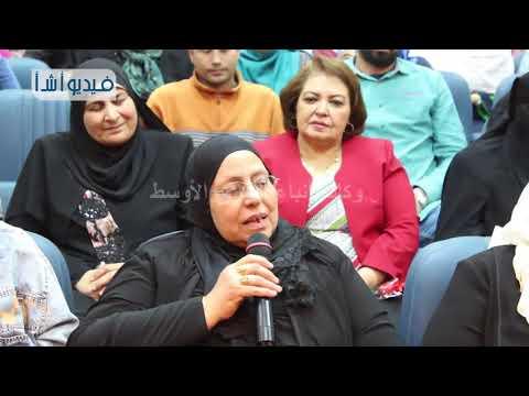 """بالفيديو: والدة الشهيد البطل """"عمرو صلاح """"خلال الاحتفال بها في ب"""" أ ش أ"""