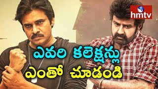 Agnyaathavaasi and Jai Simha Collections..