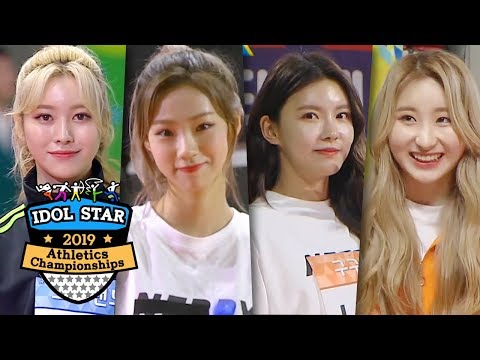 MOMOLAND, WJSN, Gugudan and IZ ONE's 400m Relay Finals! [2019 Idol Star Athletics Championships]