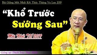SỰ THẬT CAY ĐẮNG về Cuộc Sống nghe để biết cách THOÁT KHỔ Đau Buộc Ràng - Thầy Thích Trúc Thái Minh