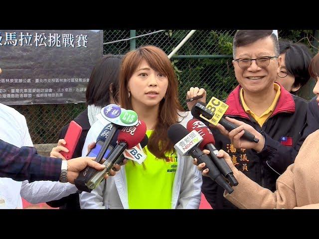 陳思宇以局長身分跑活動 柯:她已請假