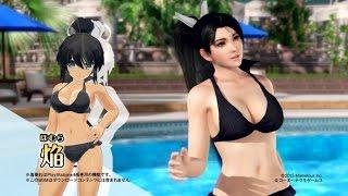 Dead or Alive Xtreme 3 - DLC Senran Kagura