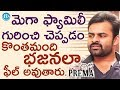 I laugh at trolls on me : Sai Dharam Tej
