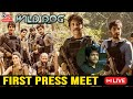 LIVE : Wild Dog Movie Press Meet LIVE   Akkineni Nagarjuna   Ali Reza   TV5 Tollywood