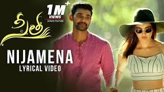 Nijamena Lyrical Song: Sita Movie: Bellamkonda Sai Sreeniv..