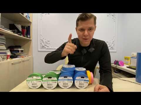 Запускаем продажи малярных лент Bauvogel photo