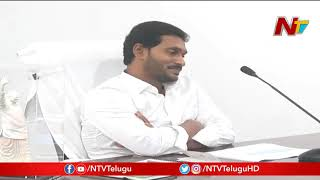 AP govt withdraws GOs issued for maintenance of CM Jagan's..
