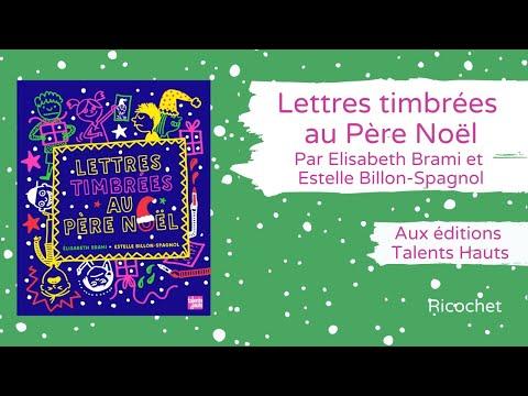 Vidéo de Estelle Billon-Spagnol