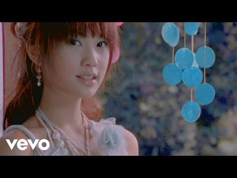 楊丞琳 Rainie Yang - 只想愛你