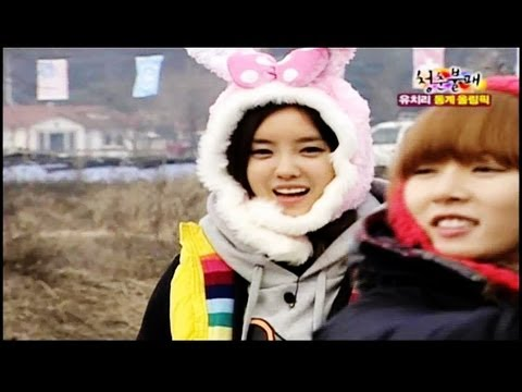 Invincible Youth | 청춘불패 - Ep.12 : The Yuchi-ri Winter Olympics!