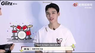 ENG SUB 龚俊 x Glitz潮儿 采访 | Gongjun x Glitz Magazine Interview Part 1