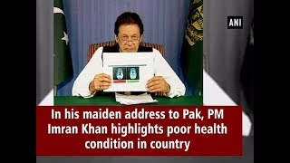 In his maiden address to Pak, PM Imran Khan highlights poor health condition in country