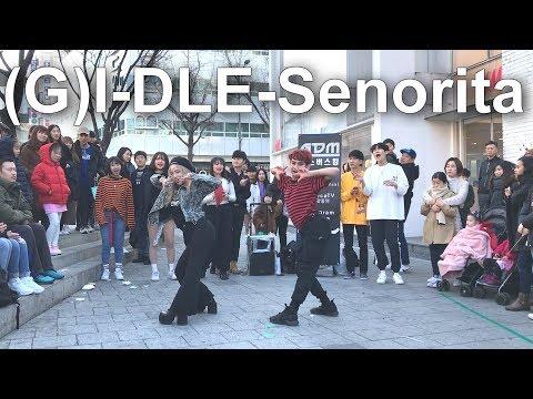 [Eddie] (G)I-DLE(여자)아이들 'Senorita (세뇨리따)' Dance Cover(댄스커버)