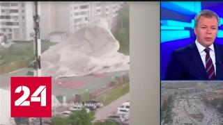 Жертвами урагана в Москве стали 6 человек