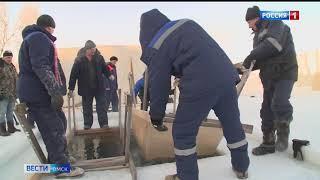 Сегодня омские спасатели проверят готовность и безопасность всех крещенских купелей