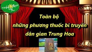 TOÀN BỘ NHỮNG PHƯƠNG THUỐC BÍ TRUYỀN DÂN GIAN TRUNG HOA - tinhhoaxanh.vn