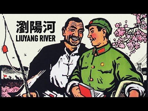 李谷一《浏阳河》 Li Guyi - Liuyang River 1978