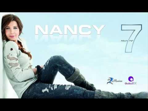 Nancy Ajram - Sheikh El Shabab Remix   نانسي عجرم - شيخ الشباب ريمكس
