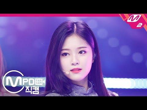 [MPD직캠] 이달의 소녀 현진 직캠 'Butterfly' (LOONA HyunJin FanCam) | @MCOUNTDOWN_2019.2.28
