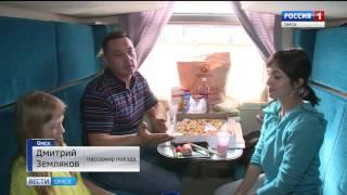 Суши, пицца и даже борщ  — такое меню теперь доступно всем пассажирам российских поездов