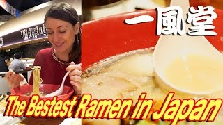 Must Eat Ramen in Japan/Ippudo