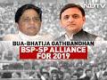 Alliance With Akhilesh Yadav Will Leave Modi-Shah Sleepless: Mayawati  - 23:32 min - News - Video