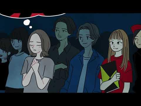 MOSHIMO「バンドマン」 Lyric Video