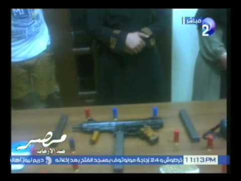 فيديو القاء القبض على 3 نساء من جماعة الاخوان ومعهم سلاح اسرائيلى