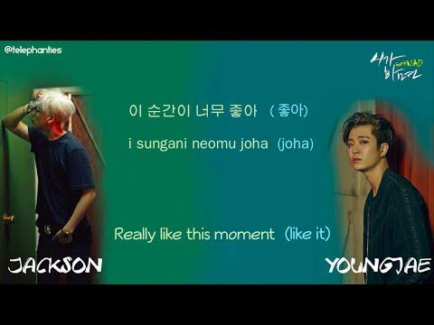GOT7 Eyes On You (눈이가요) [ENG/HAN/ROM/Colour coded Lyrics]