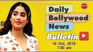 Latest Bollywood Entertainment News in Hindi | Janhvi Kapoor  | 16th October 2019 | 07:00 AM