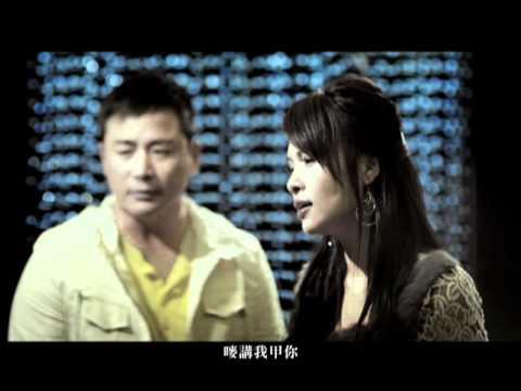 江宏恩-三人的世界(ft.林子娟)(HD)