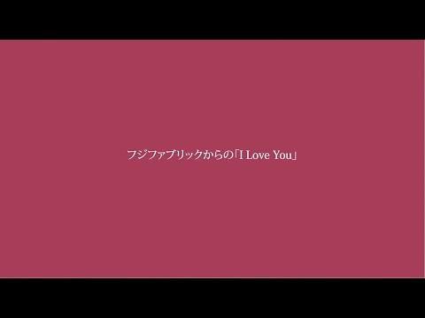 """""""フジファブリック Documentary Movie -From 2019 to 2021-""""Trailer"""