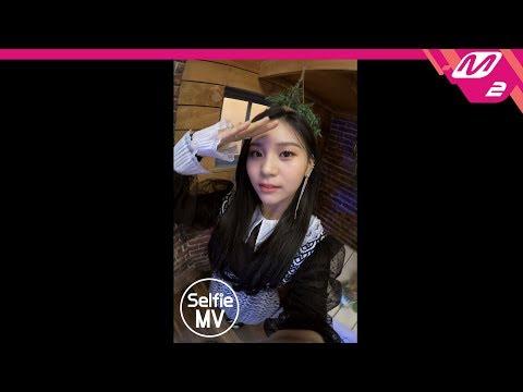 [Selfie MV] 여자친구(GFRIEND) - 해야(Sunrise)
