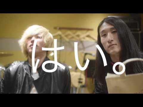 ヨモギ|イ|チヨウ YOMO Ch Vol.1