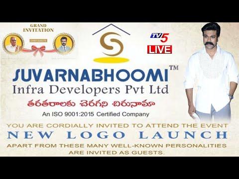 LIVE : New Logo Launch of #Suvarnabhoomi Infra Developers by Ram Charan & K.Viswanath Garu | TV5