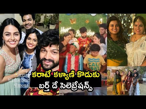 Actress Karate Kalyani son Chethan birthday celebration pics