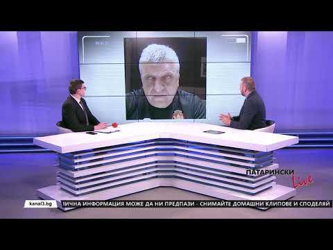 """""""Патарински LIVE"""" на 08.04.2020г Зад граница по време на пандемията,как живее Йордан Геров в Австрия"""